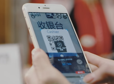 Alipay 3.png
